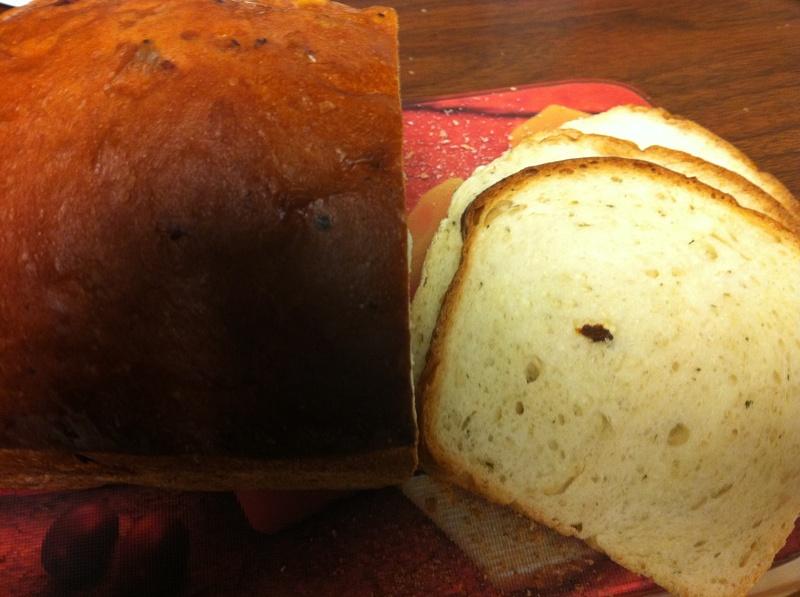 Tomato Herb Salsa Bread